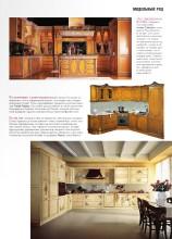 handmade baroque kitchen by fratelli radice