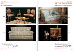 MOD.109 - Salottino Stile Luigi XVI lucido noce con foglia d'oro. MOD.700 & MOD.B5 - Divano rivestito in tessuto, Stile Classico. MOD.300 - Bar Stile Barocco con radica di noce intarsiata e piano marmo giallo Sahara, lucido noce.