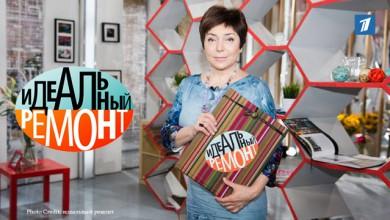 Russian TV program Idealniy Remont and Natasha Barbie