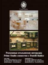 cucina provenzale e cucina barocco
