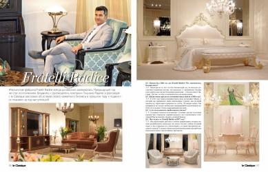 Fratelli Radice luxury italian furniture