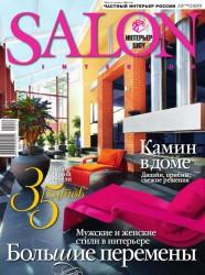 copertina rivista salon
