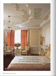 классическая спальня в стиле барокко