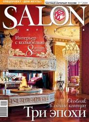 cover magazine SALON