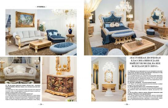 nuova collezione di mobili in stile barocco