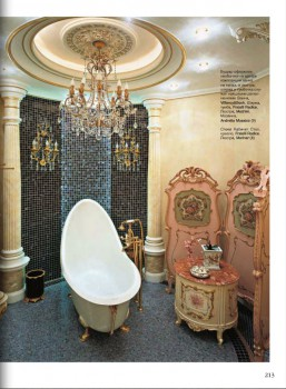 bagno in stile barocco