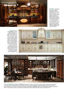 Fratelli radice cucina stile barocco - Cucina stile barocco ...