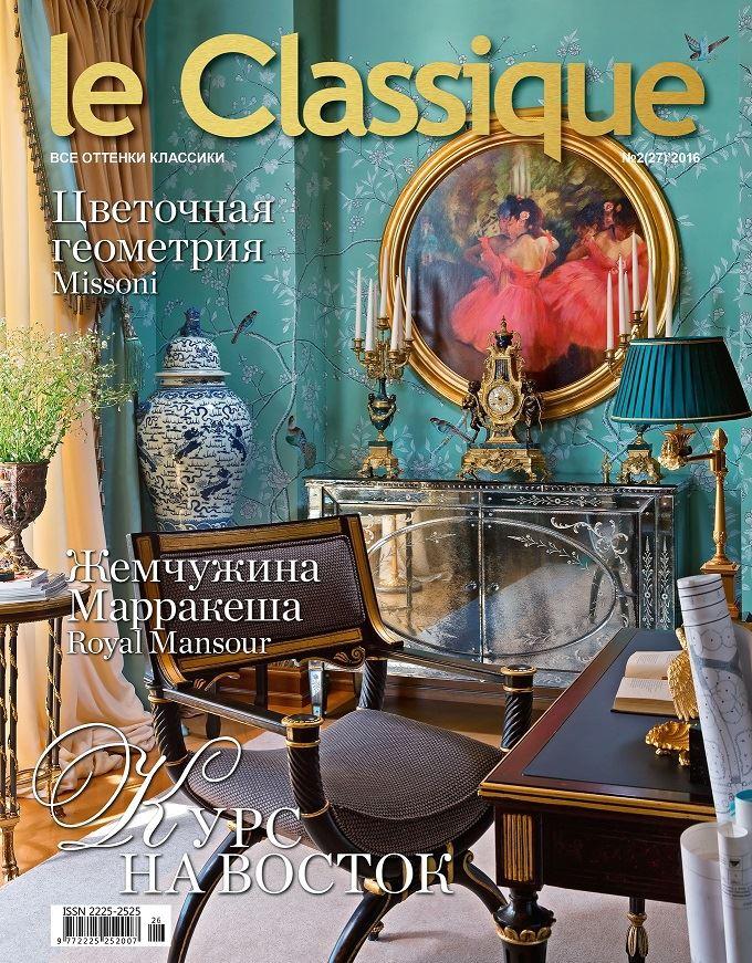 le classique east direction fratelli radice. Black Bedroom Furniture Sets. Home Design Ideas